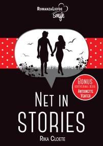 Net in stories